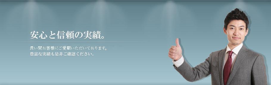 MEH web & design creative factoryのイメージ写真