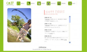Cott -Official web site-